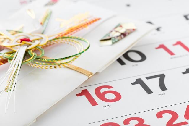 結婚祝いを郵送配送する場合の到着のタイミング。日取りや時間帯の決め方