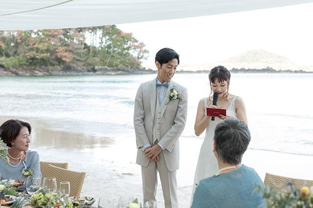 小値賀島ウェディング花嫁の手紙