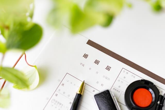 結婚報告、新居への引越し、入籍は順番と段取り、手続きを事前に確認