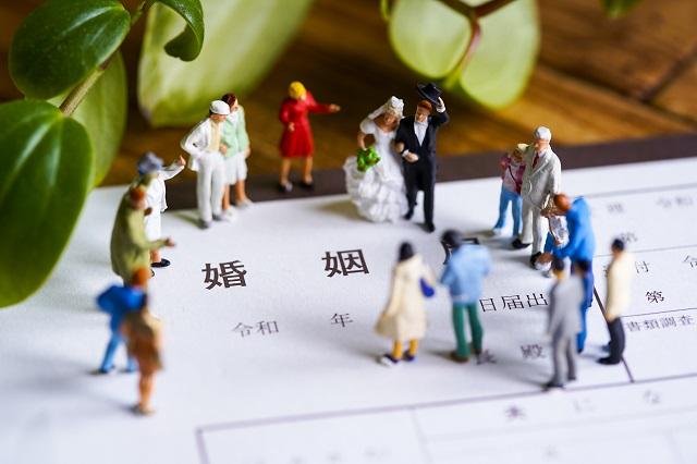 結婚の手続きリスト