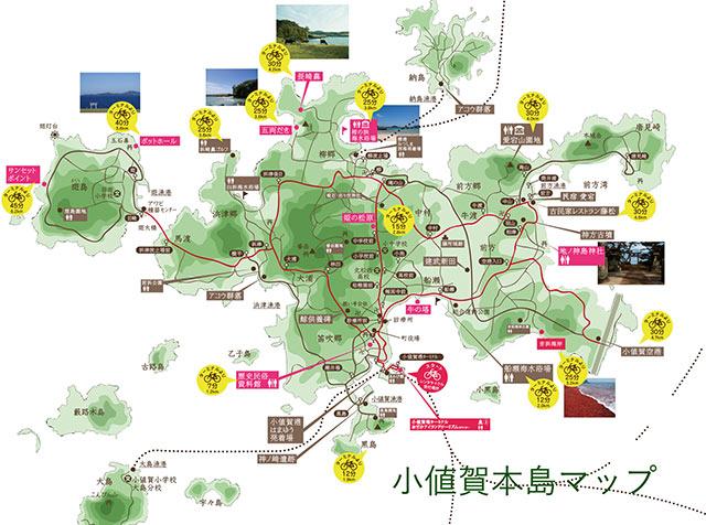 小値賀島マップ