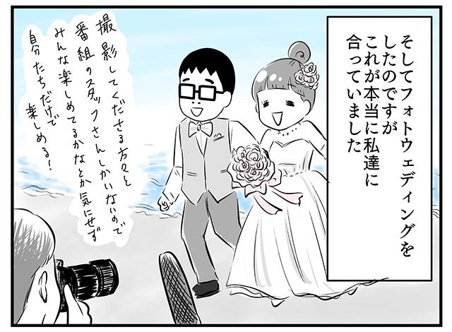 結婚式の意味を『夫婦のじかん』の大貫さんが家族がいる今だから真剣に考えてみた