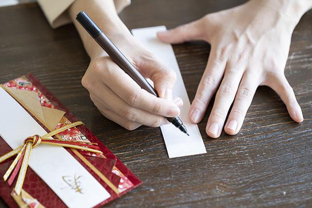 ご祝儀をボールペンで書くのはNG