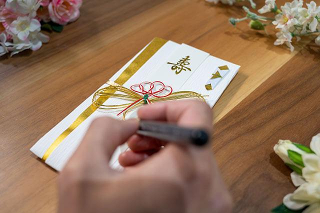 ご祝儀を書くペン