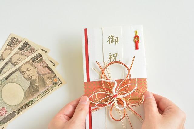 会社から支給される結婚祝い金と相場、お祝い金に税金はかかるか