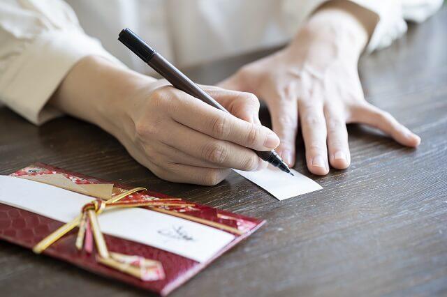 結婚祝いの「のし紙」「のし袋(ご祝儀袋)」の表書きと名前の書き方マナー