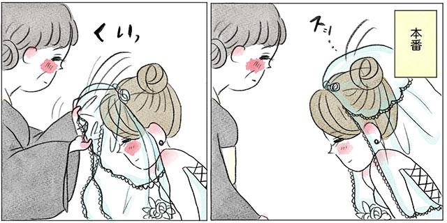 グラハム子さん漫画教えて!みんなの結婚物語
