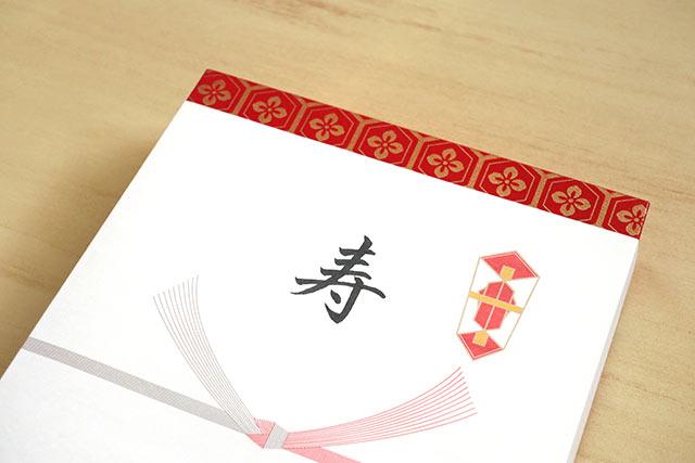 結婚祝いの贈り物のマナー