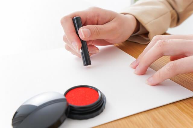 婚前契約書の種類と法的効力