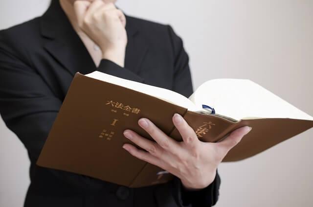 結婚契約書の書き方と自作する場合の注意点