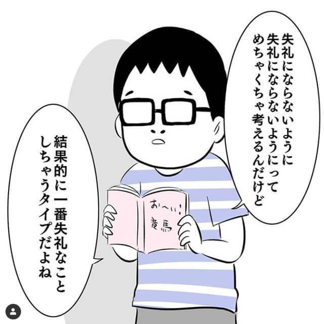 ohnuki_fufutime / Instagram